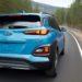 Take A Look At The 2021 Hyundai KONA